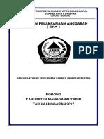 Cover Dpa Ulp 2017