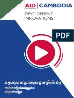 Video Training Manual KH
