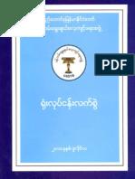 HandbookOnOffice.pdf
