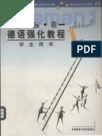 《新标准德语强化教程》学生用书1