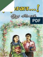 நீதானா - பிந்து வினோத்.pdf