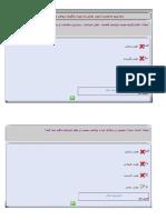 روانشناسی تفاوت های فردی.docx1