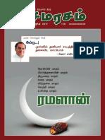 01-15_Jun_17.pdf
