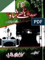 6249_kalaam-e-bulleh-shah-bookspk.pdf