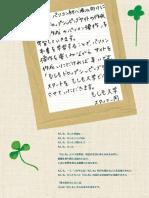 book_56
