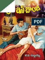 Terror in Bombay by GV Subbayya.pdf