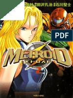 Metroid Manga Volume 2