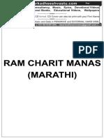 रामचरितमानस मराठी (1).pdf
