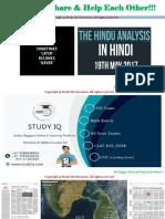 19 May 2017-The Hindu Full News Paper Analysis (2).pdf