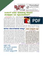 Issue 22 PDF
