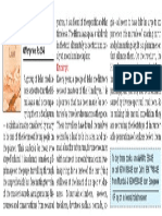 TimesOfIndia_22Nov2009.pdf