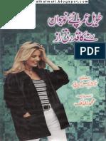 taweel umar pane.pdf