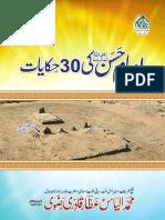 Imam e Hasan Ki 30 Hikayat.pdf
