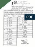 Result_L6_20750320_open.pdf