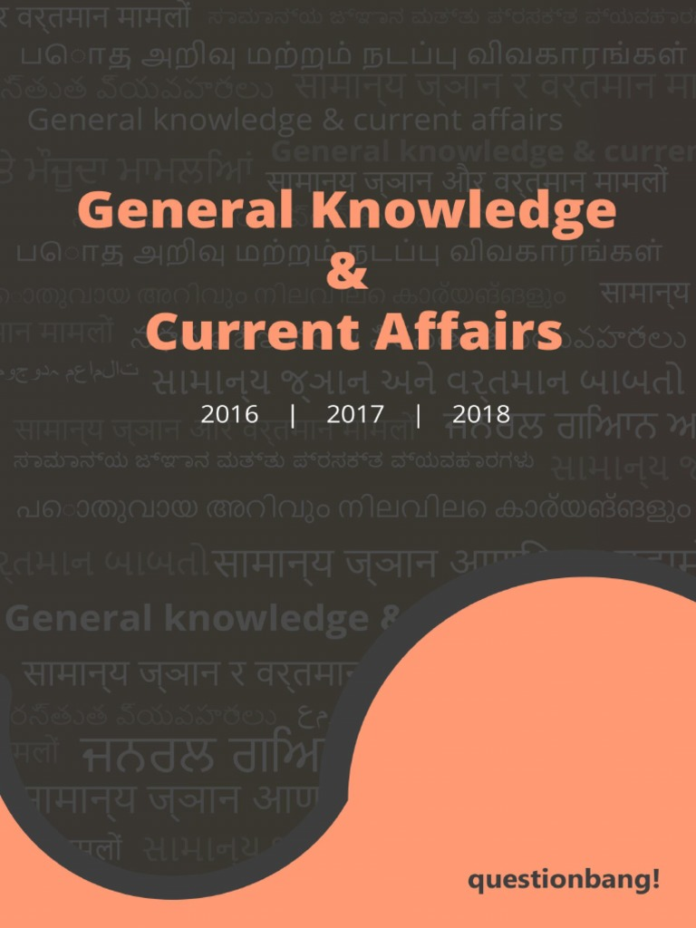 General Knowledge & Current Affairs ~ E-Book | Option (Finance