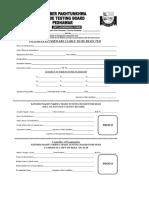 Admission Form best