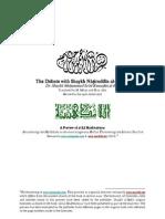 The Debate with Shaykh Nasiruddin al-Albani - Shaykh Dr. Muhammad Said Ramadan al-buti