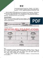 IELTS 9.pdf