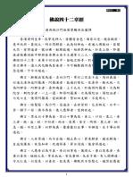 15-01g.pdf