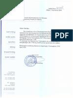 scan20180806133223548-0fdcd