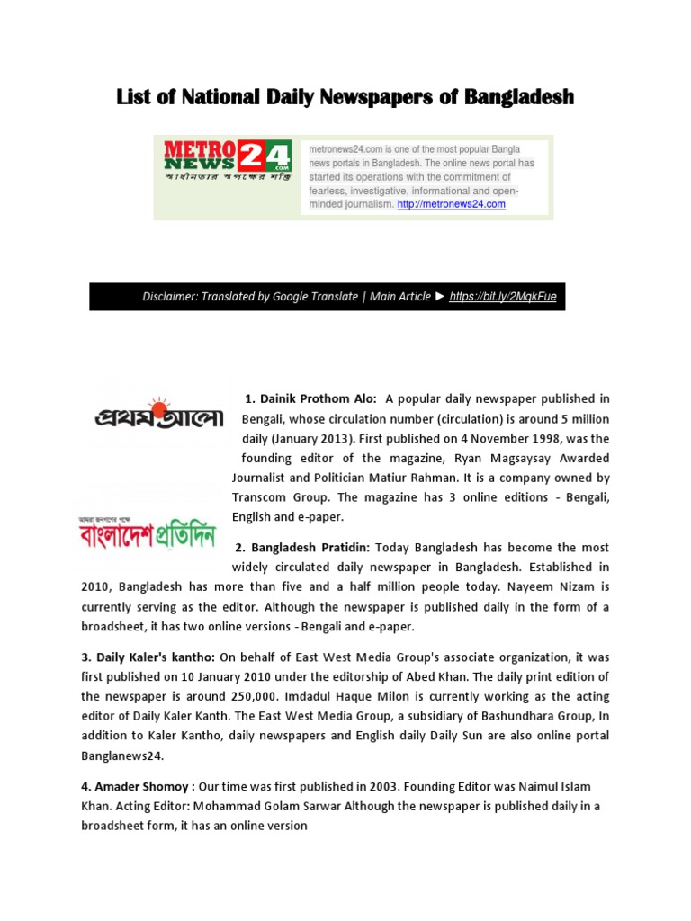 List of Bangladeshi NewsPaper and Online Media   Newspapers