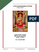 Lalitha_Sahasra_Namamulu_Tamil.pdf