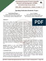 Linux Based Speaking Medication Reminder Project