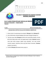 BI PEMAHAMAN (Baram).pdf