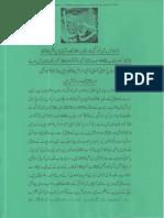 Aqeeda-Khatm-e-nubuwwat-AND -ISLAM-Pakistan-KAY-DUSHMAN. 6582