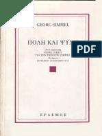 Σιμελ - ΠΟΛΗ ΚΑΙ ΨΥΧΗ.pdf