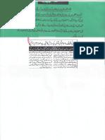 Aqeeda-Khatm-e-nubuwwat-AND -ISLAM-Pakistan-KAY-DUSHMAN. 6589