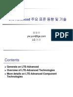 LTE-A