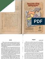 2014-04-01_055223_tg_charithr1.pdf