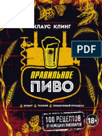 Klaus Kling Pravil Noje Pivo 100 Re 454290332