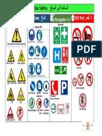 fes_safety_site_hazards.pdf
