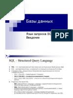 db04_SQL