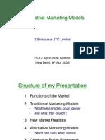 Itc Retail Model