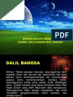 Bangsa Melayu Mengikut Ulama Ahlu Sunnah Wal Jamaah