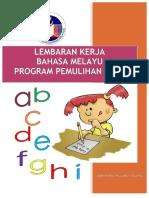 Lembaran Kerja BM Pemulihan.pdf