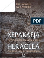 23. Mikulcik-herakleja Anticki Grad Vo Makedonija