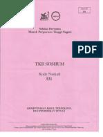 0 SOSHUM 2017 Kode 331.pdf