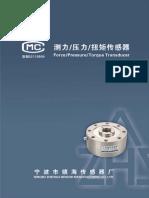 PDF%2BCatalogue (1).pdf