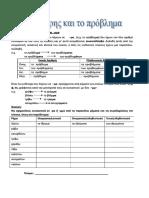 edoc.site_2 (4).pdf