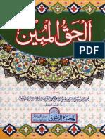 Al_Haqqul_Mubeen by akhtar raza khan.pdf