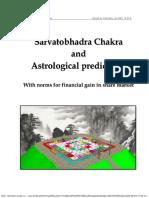 Sarvotrabhadra Chakra