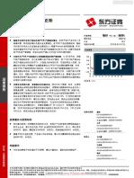 中国PCB产业风头正劲 (1)