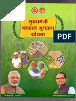 CM Bhavantar Scheme