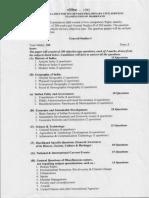 syllabus jpsc exam 2016.pdf