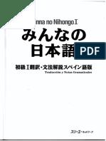 311508363 Minna No Nihongo 1 Libro de Gramatica Espanol PDF