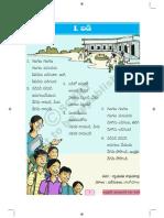 unit a.pdf